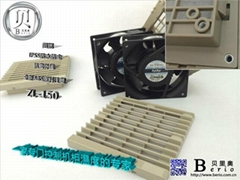 HC150_正方形通风过滤网_