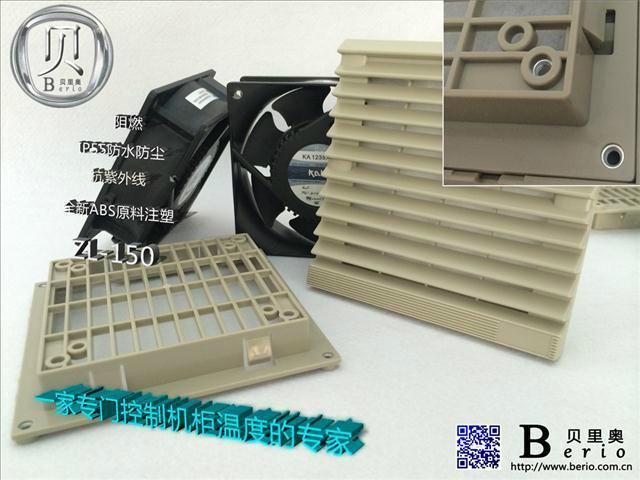 HC150_正方形通风过滤网_阻燃 2