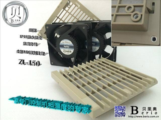 HC150_正方形通风过滤网_阻燃 3