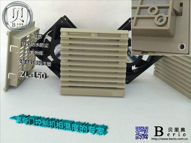 HC150_正方形通风过滤网_阻燃 4