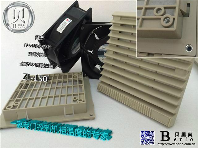 HC150_正方形通风过滤网_阻燃 5