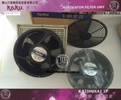 KAKU散热风扇KA2208HA(1)2-2(IP55)/M