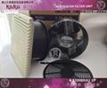 KAKU散热风扇KA2208HA(1)2-2(IP55)/MG 3