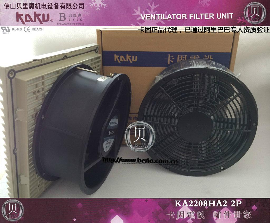 KAKU散热风扇KA2208HA(1)2-2(IP55)/MG 5