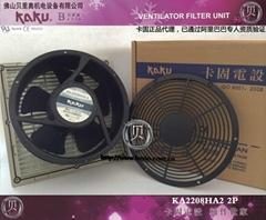 KAKU轴流风扇_KA2208HA2B_广东总代理