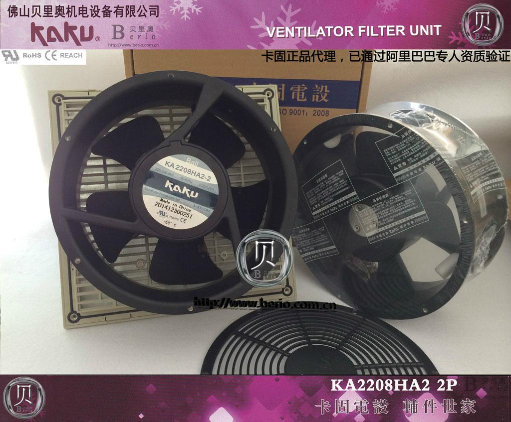 KAKU轴流风扇_KA2208HA2B_广东总代理 4