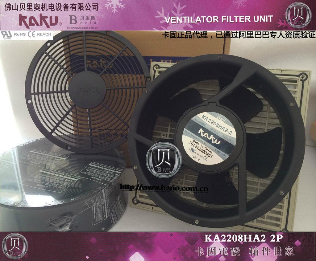 KAKU轴流风扇_KA2208HA2B_广东总代理 5
