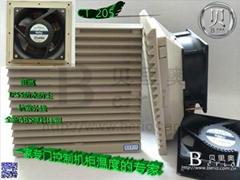 CT-205A_機櫃專用_IP54