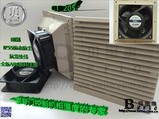 CT-205_CNC数控_ABS 1