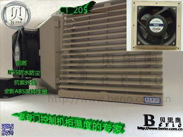CT-205_CNC数控_ABS 2