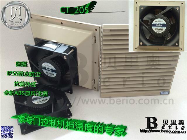 CT-205_CNC数控_ABS 3