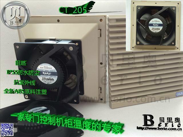 CT-205_FJK6623.230_通风过滤网组 2