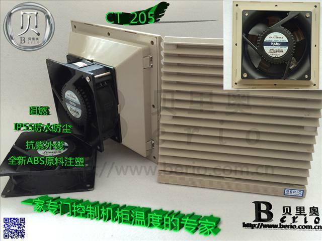 CT-205_FJK6623.230_通风过滤网组 4