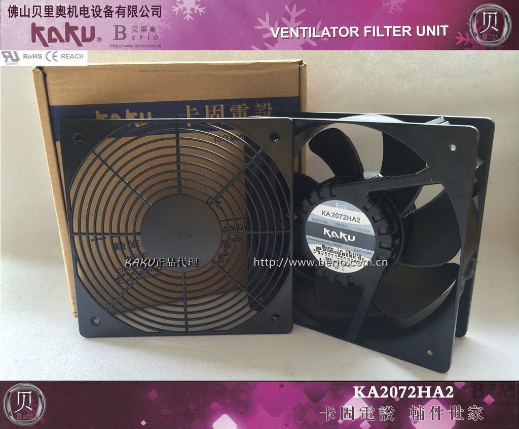 KAKU轴流风扇KA2072HA2B 5