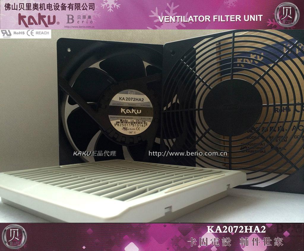 KAKU全金属风机_KA2072HA2BMT(L)_IP55 1