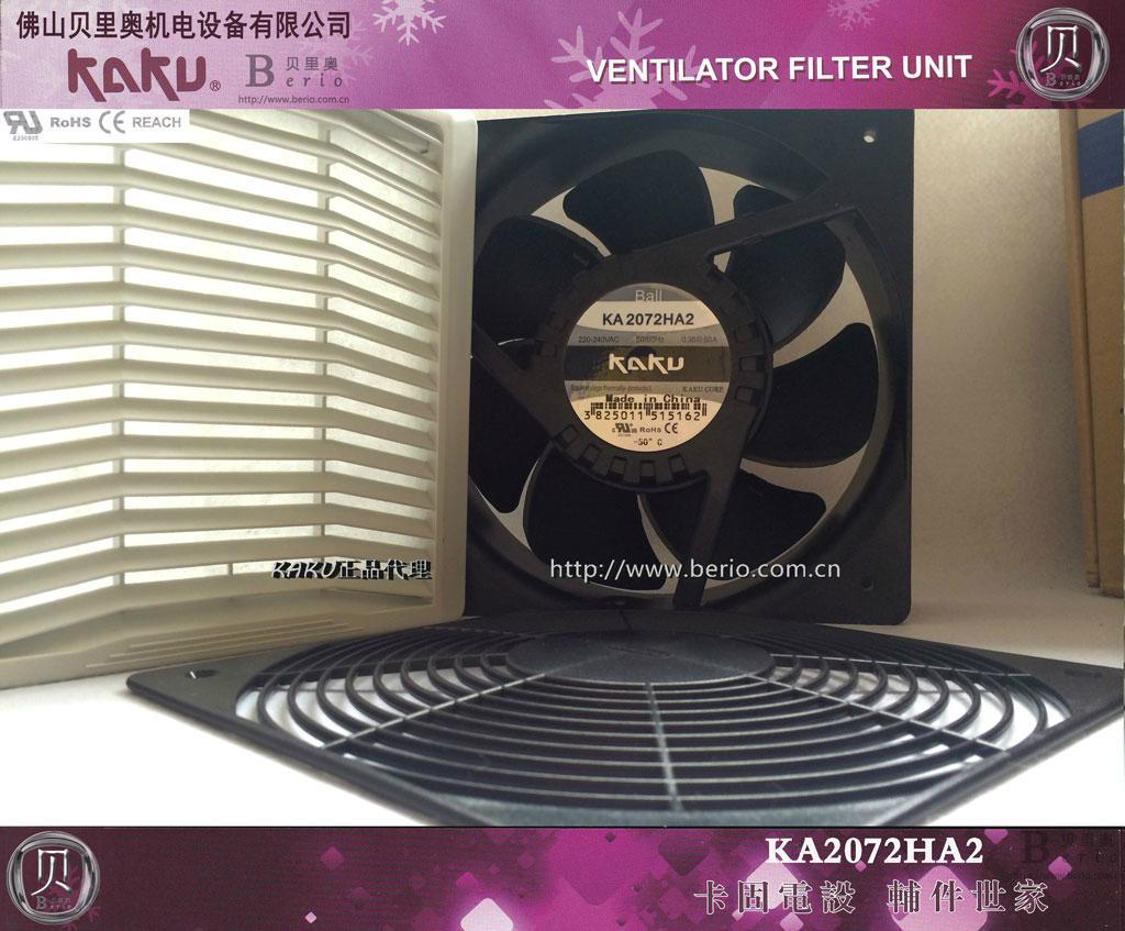 KAKU全金属风机_KA2072HA2BMT(L)_IP55 3