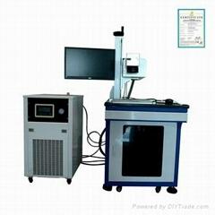 厂家直销UV-3W紫外激光打标机