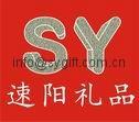 Hangzhou SuYang gift CO.,Ltd