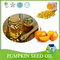 Virgin and Refined Cold Pressed Pumpkin Seed Oil  1