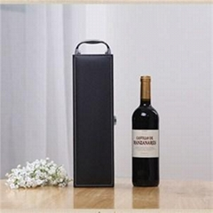 Leather Winepapercard Box