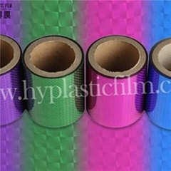 Colorful Appearance Holographic Thermal Laminating Film