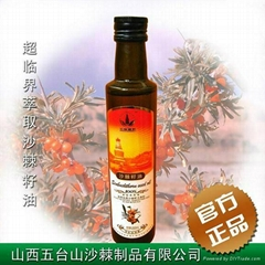 Seabuckthorn Seed Oil Hippophae Extract China Manufac