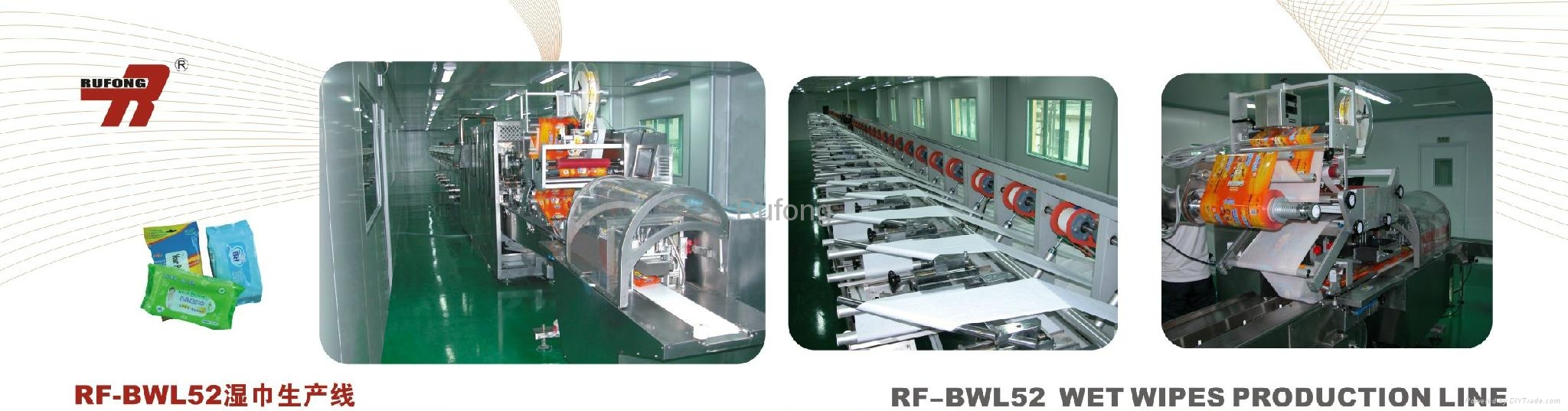 RF-BWL52 Wet Wipes Production Line 1