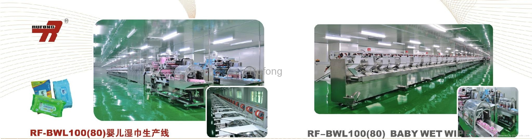 RF-BWL100(80) Baby Wet Wipes Production Line 4