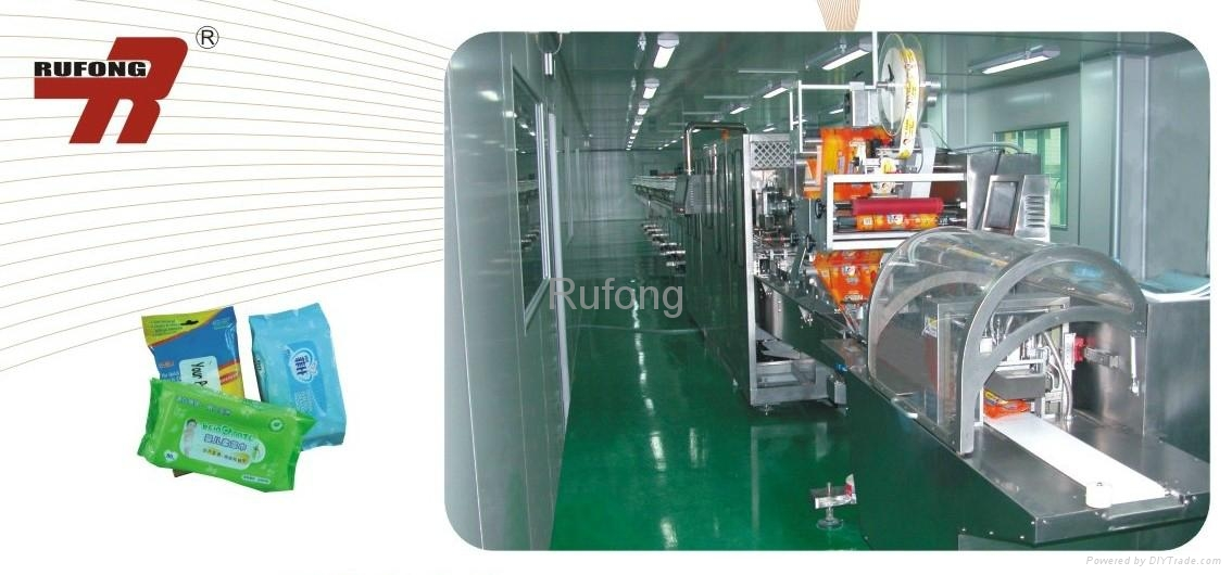 RF-BWL52 Wet Wipes Production Line 4