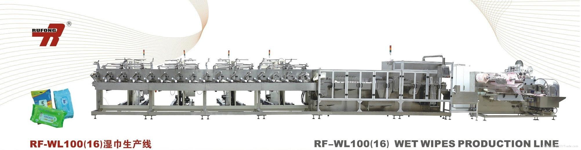 RF-WL100(16) Wet Wipes Production Line 2