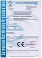RF-WL100(16) Wet Wipes Production Line 3