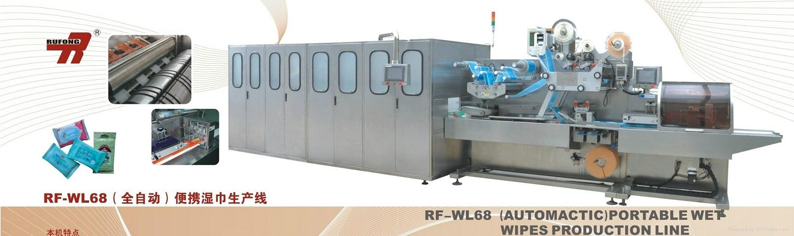RF-WL68 (Automatic) Portable Wet Wipes Production Line 2
