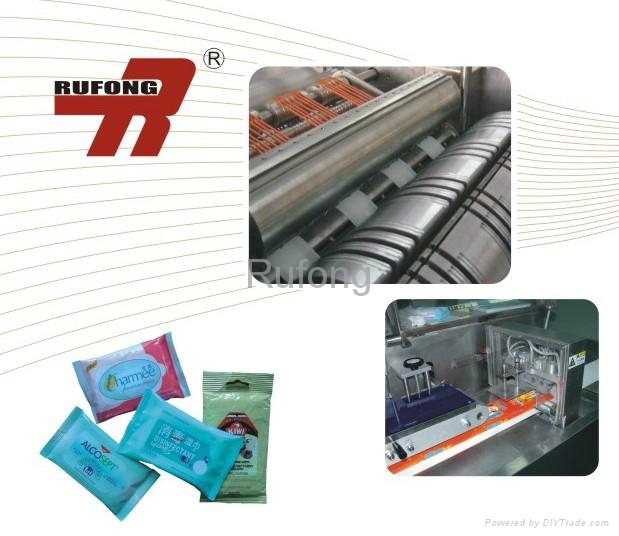 RF-WL68 (Automatic) Portable Wet Wipes Production Line 3