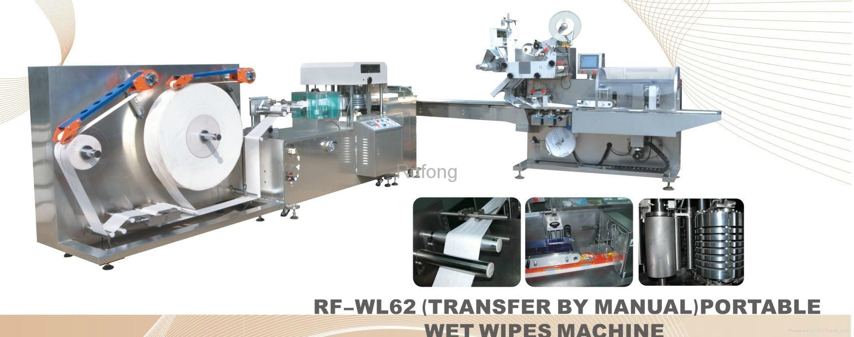 RF-WL62 (Transfer by Manual) Portable Wet Wipes Machine 3