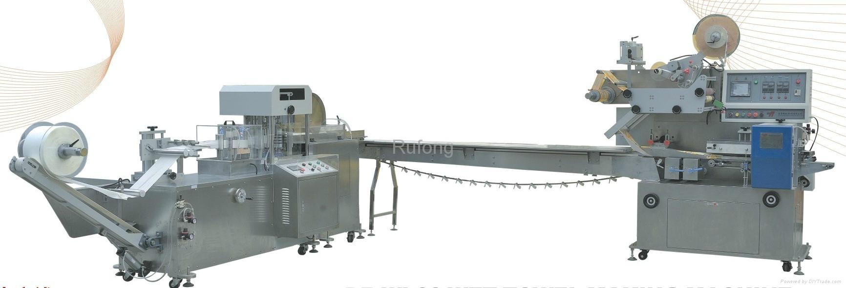 RF-WL60 Wet Towel Making Machine (Half Fold Type) 3