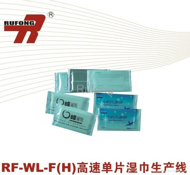RF-WL-F(H) High Speed Single Tissue Wet Wipes Production Line 1