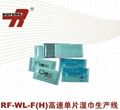 RF-WL-F(H) High Speed Single Tissue Wet