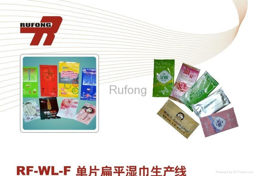 RF-WL-L Automatic Single Tissue (Flat Type) Wet Wipes Machine 1
