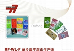 RF-WL-L Automatic Single Tissue (Flat Type) Wet Wipes Machine