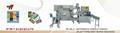 RF-WL-L Automatic Single Tissue (Flat Type) Wet Wipes Machine 4