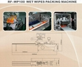 RF-WP100 Wet Wipes Packing Machine 4