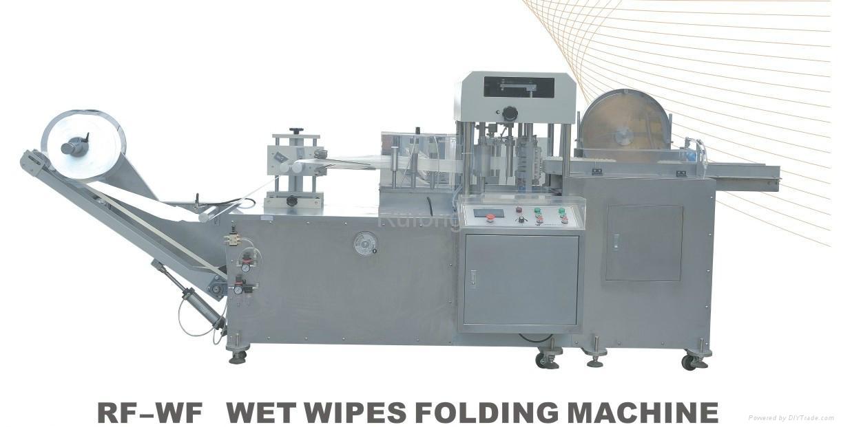 RF-WF Wet Wipes Folding Machine 1