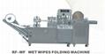 RF-WF Wet Wipes Folding Machine