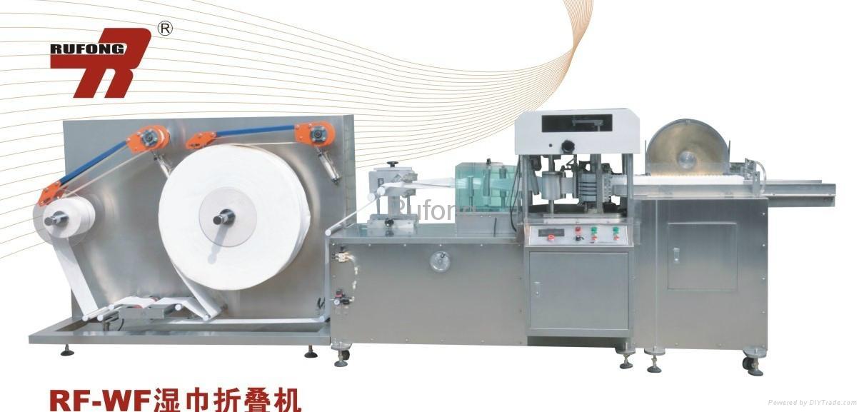 RF-WF Wet Wipes Folding Machine 2