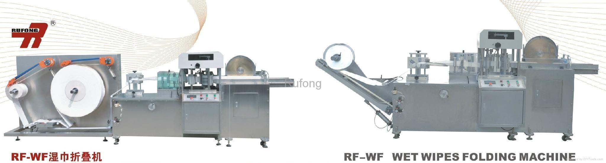 RF-WF Wet Wipes Folding Machine 3