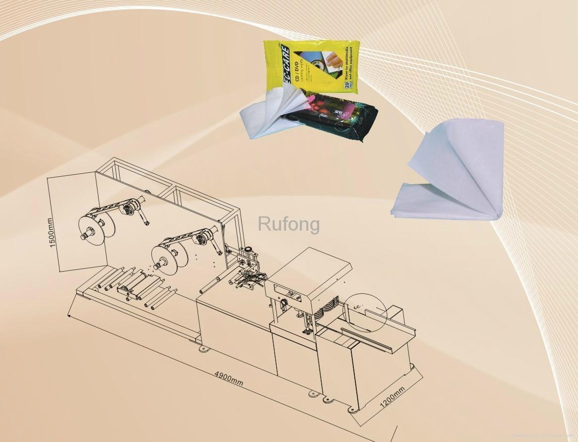 RF-WF Wet Wipes Folding Machine 4