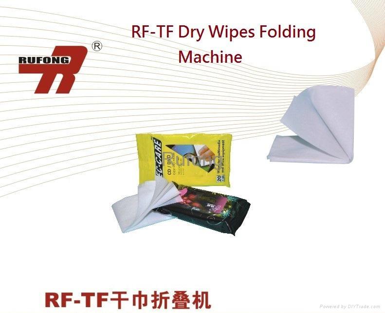RF-TF Dry Wipes Folding Machine 1