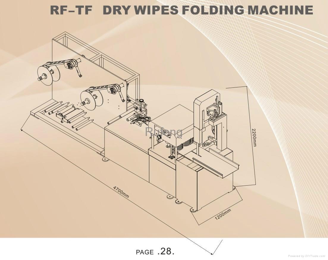 RF-TF Dry Wipes Folding Machine 4