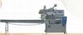 RF-WP60 Full Servo Rotary Type Wet Wipes Packing Machine 2