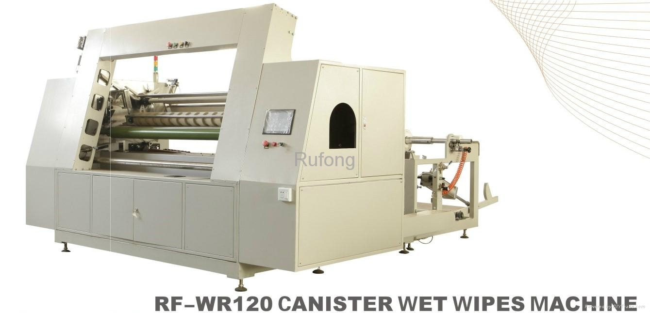 RF-WR120 Canister Wet Wipes Machine 1